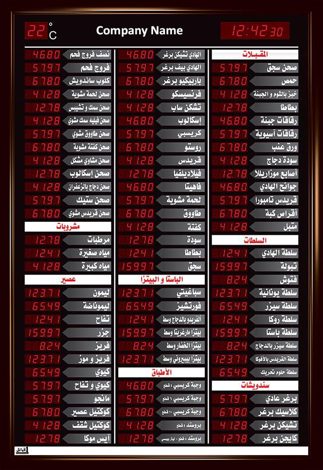 8438486f1cd36 Al-Awail - Products